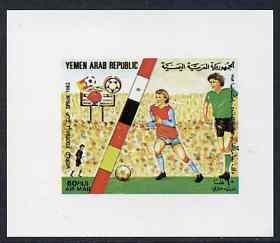 Yemen - Republic 1982 Football World Cup 60f imperf proof on glossy card unmounted mint as SG 711