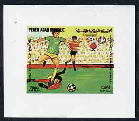 Yemen - Republic 1982 Football World Cup 75f (design #1 as featured on m/sheet) imperf proof on glossy card unmounted mint as SG MS 715