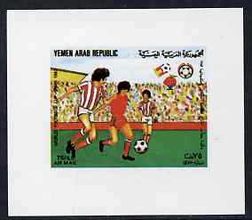 Yemen - Republic 1982 Football World Cup 75f (design #3 as featured on m/sheet) imperf proof on glossy card unmounted mint as SG MS 715