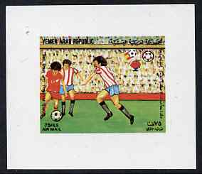 Yemen - Republic 1982 Football World Cup 75f (design #4 as featured on m/sheet) imperf proof on glossy card unmounted mint as SG MS 715