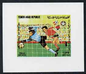 Yemen - Republic 1982 Football World Cup 75f (design #5 as featured on m/sheet) imperf proof on glossy card unmounted mint as SG MS 715