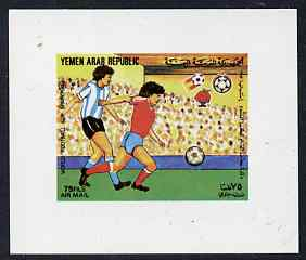 Yemen - Republic 1982 Football World Cup 75f (design #7 as featured on m/sheet) imperf proof on glossy card unmounted mint as SG MS 715