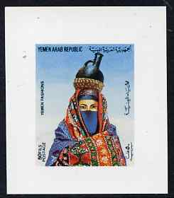 Yemen - Republic 1983 Traditional Costumes 50f (Woman in Veil with Jug) imperf proof on glossy card unmounted mint as SG 728