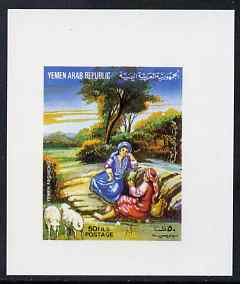 Yemen - Republic 1983 Traditional Costumes 50f (Shepherds) imperf proof on glossy card unmounted mint as SG 729