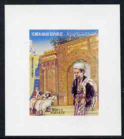 Yemen - Republic 1983 Traditional Costumes 50f (Man in City and Shepherds) imperf proof on glossy card unmounted mint as SG 730
