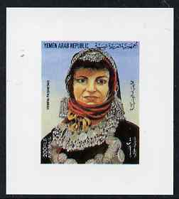 Yemen - Republic 1983 Traditional Costumes 200f (Woman wearing Silver Jewellery - design as used on m/sheet) imperf proof on glossy card unmounted mint as SG MS 735