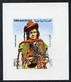 Yemen - Republic 1983 Traditional Costumes 200f (Portrait of Man - design as used on m/sheet) imperf proof on glossy card unmounted mint as SG MS 735