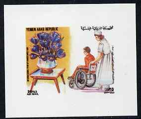 Yemen - Republic 1982 International Year of Disabled Persons 25f (Crocuses) imperf proof on glossy card unmounted mint as SG 688