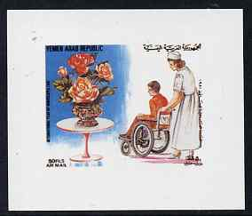 Yemen - Republic 1982 International Year of Disabled Persons 50f (Roses) imperf proof on glossy card unmounted mint as SG 689