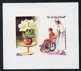 Yemen - Republic 1982 International Year of Disabled Persons 60f (Bowl of Pasque Flowers) imperf proof on glossy card unmounted mint as SG 690