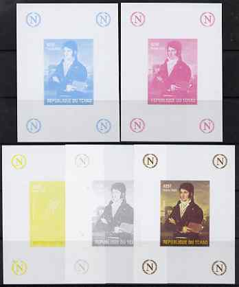 Chad 2009 Napoleon #8 Lucien Bonaparte deluxe sheet, the set of 5 imperf progressive proofs comprising the 4 individual colours plus all 4-colour composite, unmounted mint