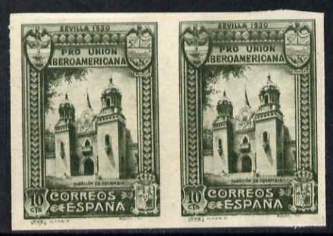Spain 1930 Colombian Pavillion 10c olive green (from Spanish-American Exhibition) imperf pair unmounted mint but some offset, as SG 630