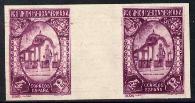 Spain 1930 Portuguese Pavillion 4p purple (from Spanish-American Exhibition) imperf inter-paneau gutter pair unmounted mint but some offset, as SG 640