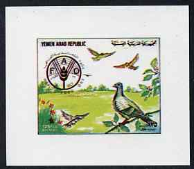 Yemen - Republic 1982 World Food Day 125f Birds in Garden (design appears in m/sheet) imperf proof on glossy card unmounted mint as SG MS 673b