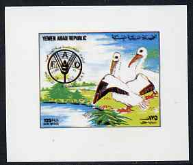 Yemen - Republic 1982 World Food Day 125f Pelicans by Lake (design appears in m/sheet) imperf proof on glossy card unmounted mint as SG MS 673b