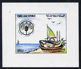 Yemen - Republic 1982 World Food Day 125f Fish in Basket (design appears in m/sheet) imperf proof on glossy card unmounted mint as SG MS 673b