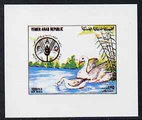 Yemen - Republic 1982 World Food Day 125f Swans on Lake (design appears in m/sheet) imperf proof on glossy card unmounted mint as SG MS 673b