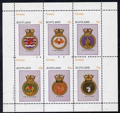 Grunay 1982 Ships Crests #1 (Destroyer, Frigate etc) perf set of 6 values (15p to 75p) unmounted mint