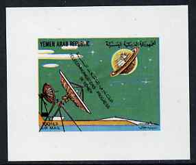 Yemen - Republic 1982 Telecommunications Progress 100f Dish Aerials & Satellite Orbit (design appears in m/sheet) imperf proof on glossy card unmounted mint as SG MS 701a
