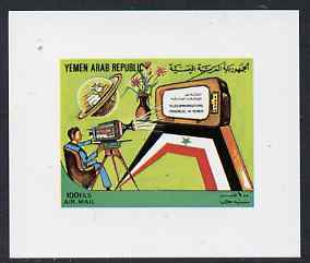 Yemen - Republic 1982 Telecommunications Progress 100f Cameraman, TV Screen & Satellite Orbit (design appears in m/sheet) imperf proof on glossy card unmounted mint as SG...