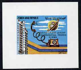 Yemen - Republic 1982 Telecommunications Progress 100f Telephone, Building & Satellite Orbit (design appears in m/sheet) imperf proof on glossy card unmounted mint as SG ...
