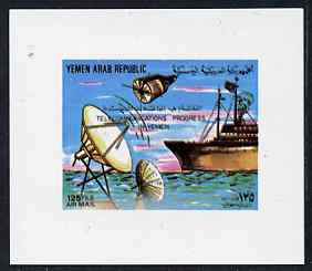Yemen - Republic 1982 Telecommunications Progress 125f Dish Aerial, Satellite & Ship (design appears in m/sheet) imperf proof on glossy card unmounted mint as SG MS 701b