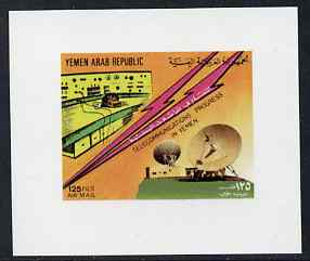 Yemen - Republic 1982 Telecommunications Progress 125f Dish Aerial & Switchboard (design appears in m/sheet) imperf proof on glossy card unmounted mint as SG MS 701b