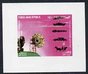 Yemen - Republic 1982 Telecommunications Progress 125f Dish Aerial & Modern Transport (design appears in m/sheet) imperf proof on glossy card unmounted mint as SG MS 701b