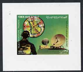Yemen - Republic 1982 Telecommunications Progress 125f Dish Aerial & Radar (design appears in m/sheet) imperf proof on glossy card unmounted mint as SG MS 701b