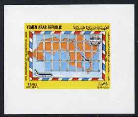 Yemen - Republic 1982 30th Anniversary of Arab Postal Union 75f imperf proof on glossy card unmounted mint as SG 720