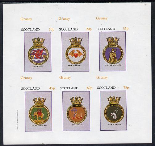 Grunay 1982 Ships Crests #1 (Destroyer, Frigate etc) imperf set of 6 values (15p to 75p) unmounted mint