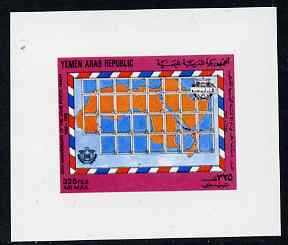 Yemen - Republic 1982 30th Anniversary of Arab Postal Union 325f imperf proof on glossy card unmounted mint as SG 722