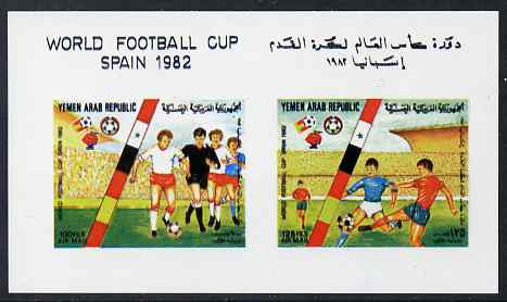 Yemen - Republic 1982 Football World Cup imperf proof of sheetlet containing 2 values (100f & 125f) on glossy card unmounted mint as SG 713-14, stamps on football