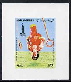 Yemen - Republic 1982 Moscow Olympic Games 25f Gymnast imperf proof on glossy card unmounted mint as SG 674