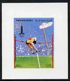 Yemen - Republic 1982 Moscow Olympic Games 50f Pole Vault imperf proof on glossy card unmounted mint as SG 675