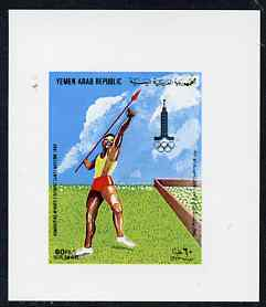 Yemen - Republic 1982 Moscow Olympic Games 60f Javelin imperf proof on glossy card unmounted mint as SG 676