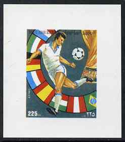 Yemen - Republic 1980 Football World Cup 225f value #1 imperf proof on glossy card unmounted mint see note after SG 624