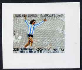 Yemen - Republic 1980 Football World Cup 225f value #2 imperf proof on glossy card unmounted mint see note after SG 624