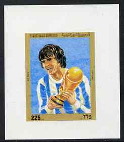Yemen - Republic 1980 Football World Cup 225f value #4 imperf proof on glossy card unmounted mint see note after SG 624