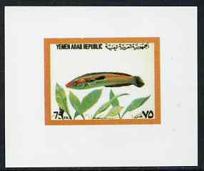 Yemen - Republic 1982 (?) Fish 75f value #1 imperf proof on glossy card unmounted mint