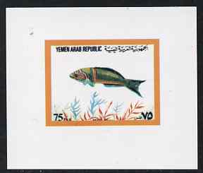 Yemen - Republic 1982 (?) Fish 75f value #2 imperf proof on glossy card unmounted mint