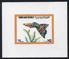 Yemen - Republic 1982 (?) Fish 75f value #3 imperf proof on glossy card unmounted mint