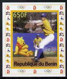 Benin 2007 Baseball #06 individual imperf deluxe sheet with Olympic Rings & Disney Character unmounted mint