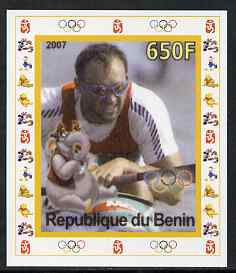 Benin 2007 Rowing #02 individual imperf deluxe sheet with Olympic Rings & Disney Character unmounted mint