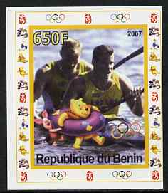Benin 2007 Rowing #05 individual imperf deluxe sheet with Olympic Rings & Disney Character unmounted mint