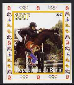 Benin 2007 Equestrian #05 individual imperf deluxe sheet with Olympic Rings & Disney Character unmounted mint
