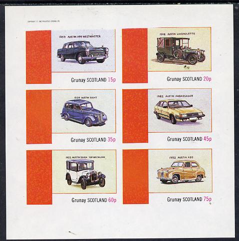 Grunay 1982 Austin Cars (A99, Ambassador, 8 etc) imperf set of 6 values (15p to 75p) unmounted mint