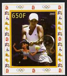Benin 2007 Tennis #06 individual imperf deluxe sheet with Olympic Rings & Disney Character unmounted mint