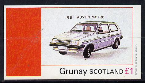 Grunay 1982 Austin Cars (Metro) imperf souvenir sheet (�1 value) unmounted mint
