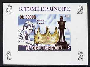 St Thomas & Prince Islands 2009 Chess Grand Masters #3 - Vladimir Kramnik individual imperf deluxe sheet unmounted mint. Note this item is privately produced and is offered purely on its thematic appeal